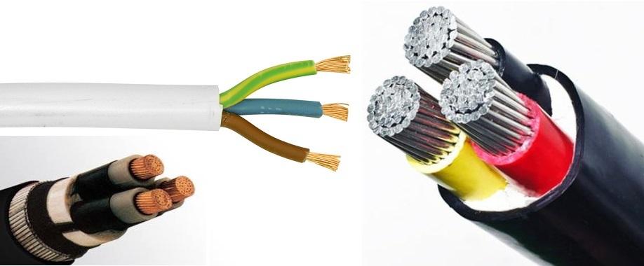 کابل برق سه رشته ای