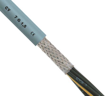 کابل 1.5×7 شیلد دار