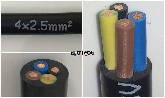 کابل افشان 2.5*4