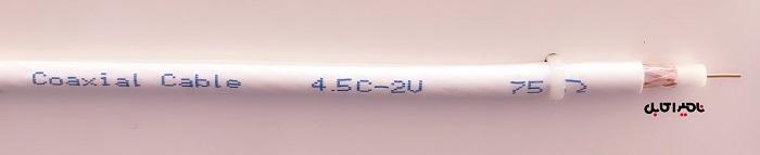 کابل آنتن 4.5C-2V
