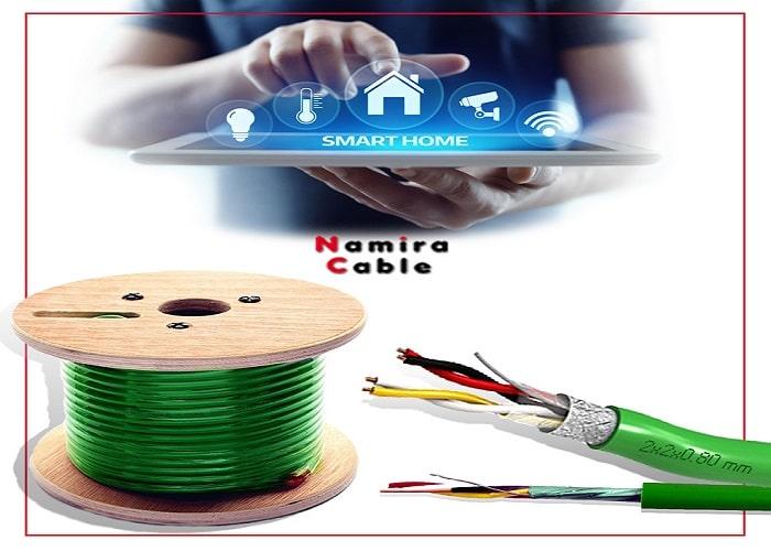 کابل هوشمند سازی ساختمان