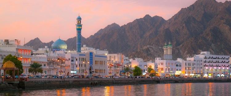 مسقط - عمان