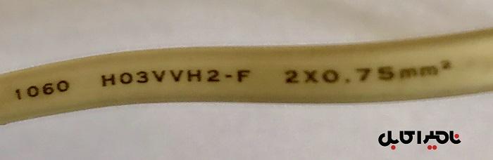 کابل H03VVH2-F