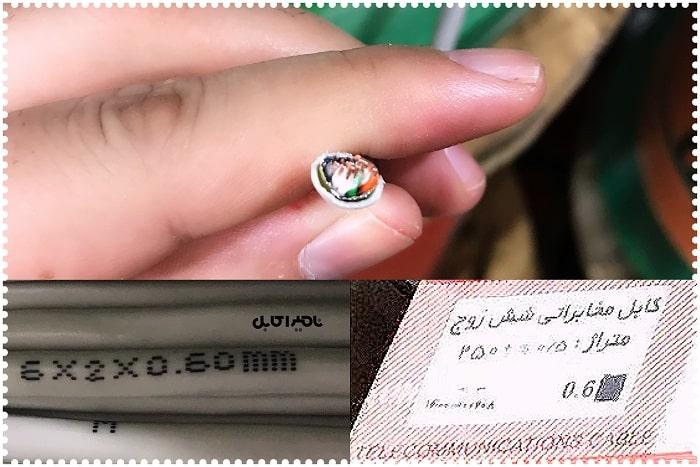 قیمت کابل تلفن 6 زوج