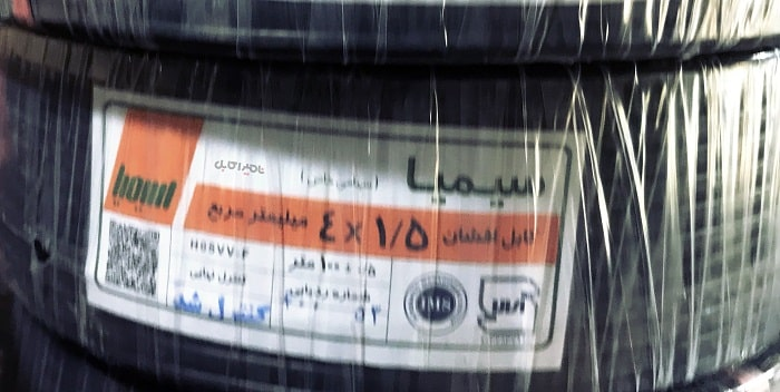 کابل 1.5*4 افشان