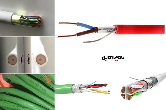 انواع کابل های جریان ضعیف