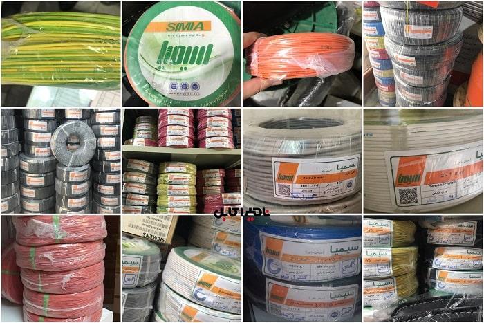 فروش کلاف سیم برق