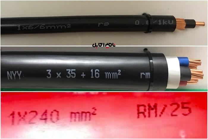 کابل RM چیست؟